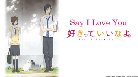 Anime: Say I Love You